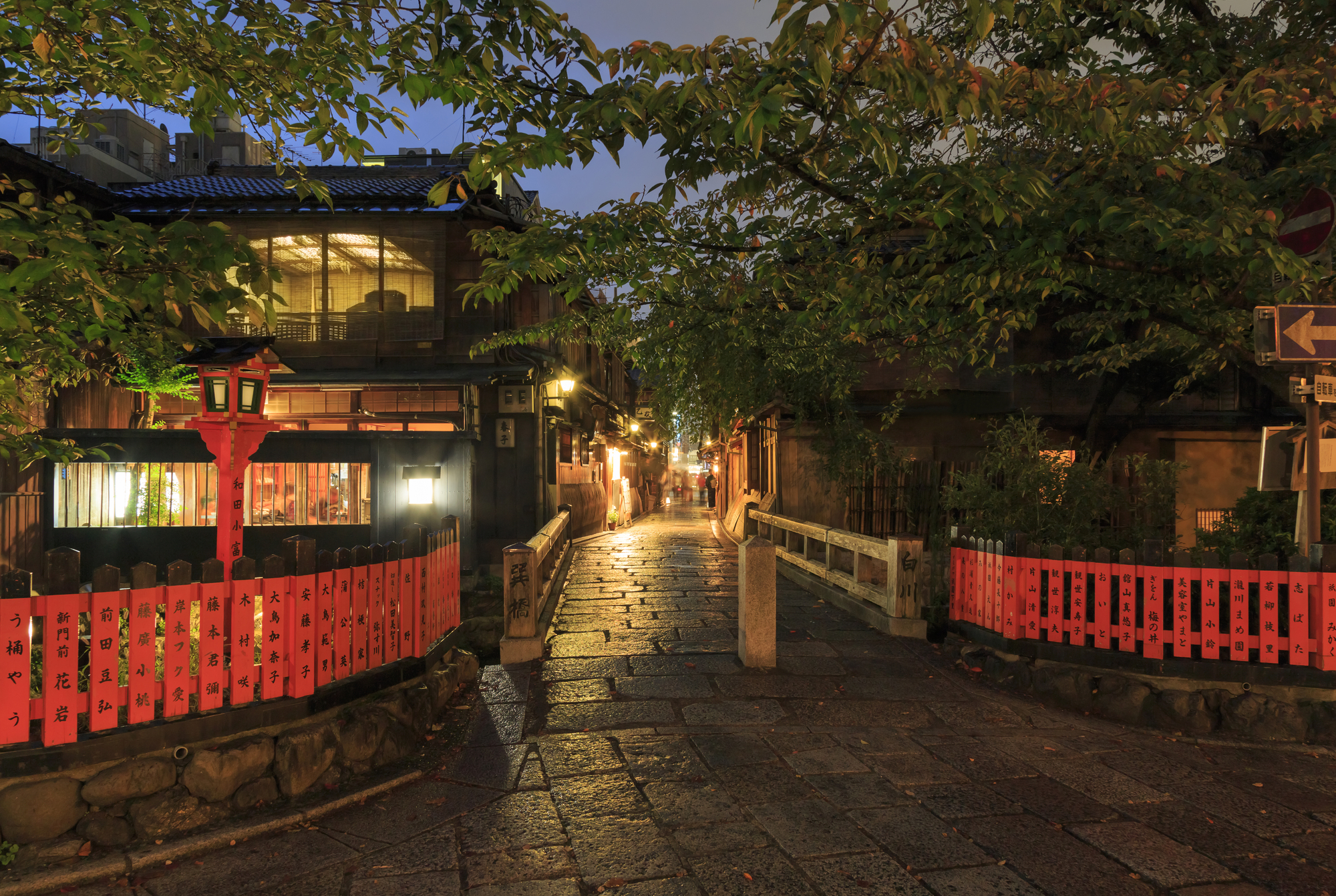 たい しょう かく 京都